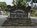 Kuta Bali Indonesia Puja-Mandala-01.jpg