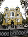 Kyiv - Volodymyrskyi cathedral facade.jpg