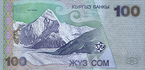 Khan Tengri - The peak appears on the Kyrgyz 100 som bill