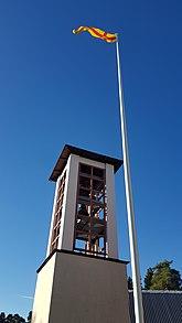 Fil:Kyrktorn utanför Tomaskyrkan.jpg