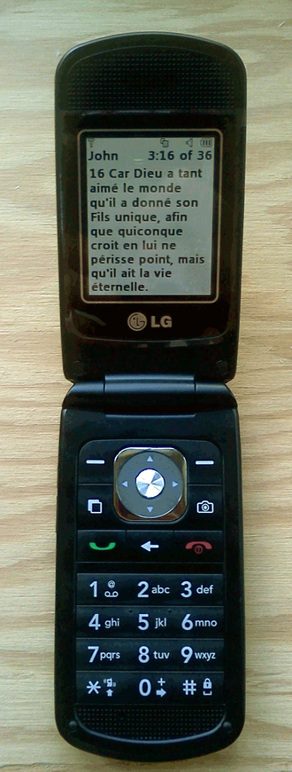 Clearnet (Telus Mobility) - The LG GB-255G, also known as the LG Madison, is a basic flip feature phone.