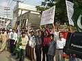 Lahore Press Club (6).JPG