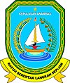 Official seal of Anambas Islands
