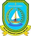 Lambang Kabupaten Kepulauan Anambas.jpg