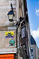 Le Sevigne, 15 Rue du Parc Royal, 75003 Paris, April 2015.jpg