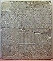 Le menu de Tepemankh Louvre.jpg