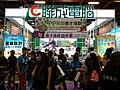 Lien Cheng Computer at Comic Exhibition 20150811.jpg