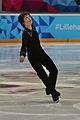 Lillehammer 2016 - Figure Skating Men Short Program - Lauri Lankila.jpg
