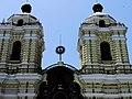 Lima (Peru) (15082126995).jpg