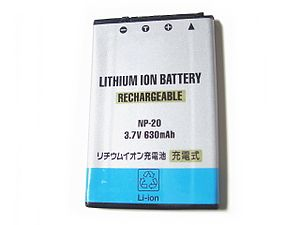 Lithium Battery1
