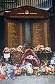 Liverpoolmemorial.jpg