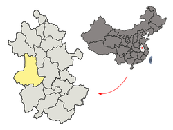 Location of Lu'an Prefecture within Anhui (China).png