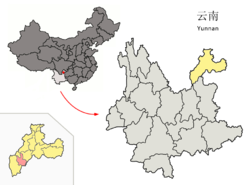 Location of Ludian County (pink) and Zhaotong Prefecture (yellow) within Yunnan province of China