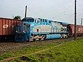 Locomotiva de comboio que passava sentido Guaianã pelo pátio da Estação Ferroviária de Itu - Variante Boa Vista-Guaianã km 202 - panoramio (1).jpg