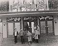 Los Salvajes Germany 1964.jpg