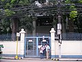Lourdes College Intrance Gate - panoramio.jpg