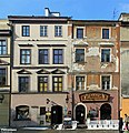 Lublin, Rynek 3 - fotopolska.eu (193329).jpg