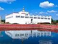 Lumbini Buddhist pilgrimage IMG 0678 13.jpg