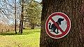 Lundweg - Tegelbarg Flensburg - Verbot für Hunde, die Ihre Notdurft verrichten möchten - Hundebesitzer sind angehalten mit Hundekottütten, Ihren Vierbeinern behilflich zu sein und die Umwelt zu schonen. ,-) - panoramio.jpg