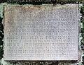 Luxembourg Schetzel Grunewald plaque 01.jpg