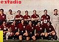 México 1952 Estadio 0465.jpg