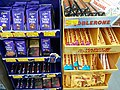 MC 澳門 Macau 澳門半島 Macao Peninsula 風順堂區 Sunsco Supermarket November 2019 SS2 04.jpg