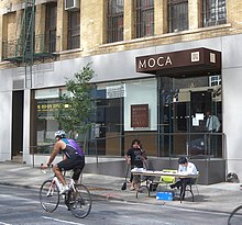 MOCA car-free jeh.jpg