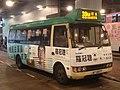 MT6977 Hong Kong Island 39M 01-09-2016.jpg