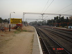 Mahabubabad Railway Station (renovation January 2008)