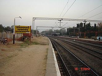 Mahabubabad - Manukota Railway Station (renovation January 2008)