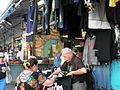 Mahane Yehuda Market ap 006.jpg