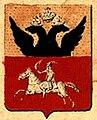 Mahiloŭ, Pahonia. Магілёў, Пагоня (1856).jpg