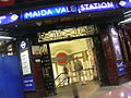 Maida Vale tube station entrance.jpg