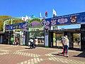 Main Gate of Higashiyama Zoo and Botanical Gardens in Spring - 1.jpg