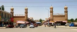 Main entrance of a bazaar in the county seat of Qiemo