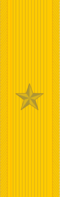 Major General rank insignia (Manchukuo).png