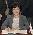 Maki Kawai at 2012 signing of RIKEN-BNL agreement renewal (cropped).jpg