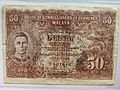 Malayan Dollar note, 50 cent, Obverse.jpg