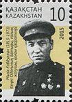 Malik Gabdullin 2015 stamp of Kazakhstan.jpg