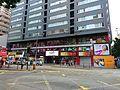 Mall Plus, Wan Chai.JPG