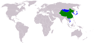 Cradle of civilization - Mainland China, Taiwan, and countries linked to the Chinese cultural and political history