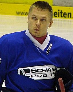 Martin Bartek Slovak professional ice hockey player
