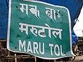 Maru tol street sign.jpg