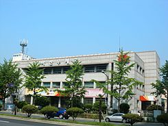 Masan Post office.JPG
