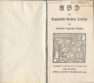Otto Wilhelm Masing - Title page of 'ABD' by Otto Wilhelm Masing, published in 1795