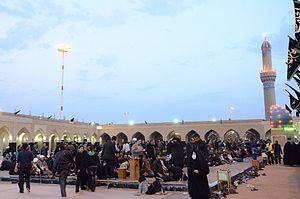 Al-Sahlah Mosque - Image: Masjid al Sahlah (1)