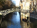 Mathematical Bridge, Cambridge, large.jpg