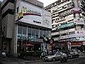 McDonald's Tianmu Restaurant 20080615b.jpg