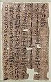 Meketre papyrus MET 22.3.524 3193.jpg