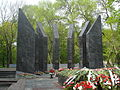 Memorial to the Soviet soldiers in Daugavpils.JPG